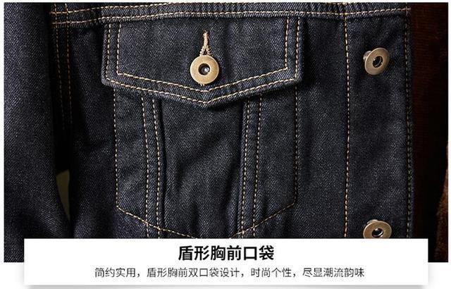 winter Men Jacket And Coat Warm Denim Jacket Fashion 5