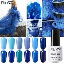 Elite99, синий цвет, серия 7 мл, Гель-лак, УФ светодиодный лак для ногтей, верхнее покрытие, УФ светодиодный Гель-лак, впитываемый, для ногтей, художественный Гель-лак для ногтей