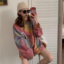 Свободный свитер средней длины с круглым вырезом