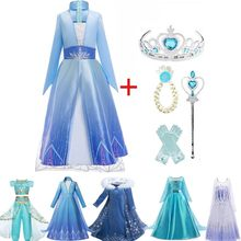 4-10T Fancy Princess Dress Baby Girl Clothes Kids Halloween Party Cosplay Costume Children Elsa Anna Dress vestidos infantil(China)