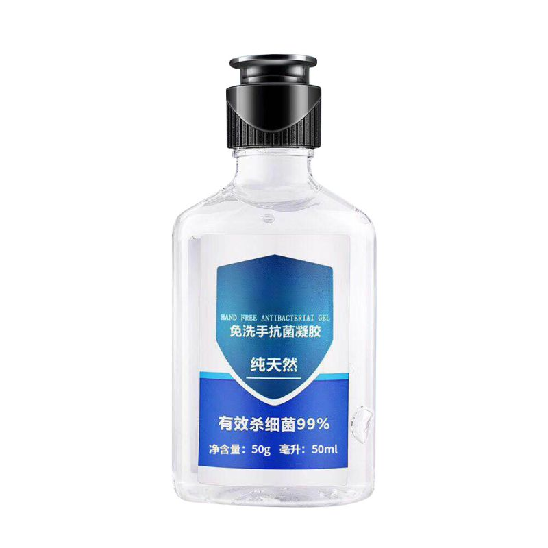 Portable Antibacterial Disposable Disinfection Gel 50Ml Disposable Quick-Dry Wipe Out Bacteria Hand Sanitizer Gel Hand Soap
