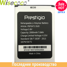 Wisecoco PSP3471 DUO Newly Productd Battery For Prestigio Wize Q3 DUO PSP3471 Mobile Phone High Quality Battery+Tracking Number цена