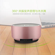 Ewa/Suckseed A6 Bluetooth Loudspeaker Box Wireless Mini-speaker Subwoofer Mini Portable Car Mounted Household Large Volume(China)