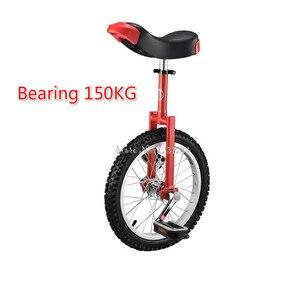 Одноколесный велосипед, алюминиевое колесо для мужчин и женщин, 16-24 дюйма