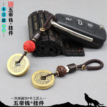 Monety Fengshui błogosławią pokój, chiński wisiorek specjalistyczny, ręcznie tkany prezent z czystej miedzi