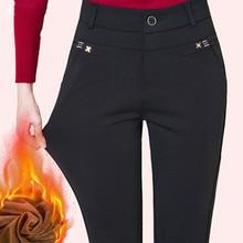 2019 pantalones calientes de invierno para mujer Pantalones de cintura alta ajustados de Fitness Pantalones rectos Leggings de entrenamiento talla grande 4XL 5XL 6XL 7XL