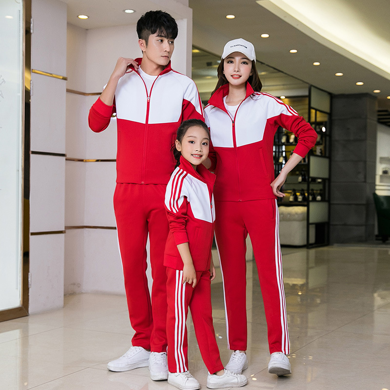 Spring And Autumn New Style Parent And Child Sports Set Groups Sports Clothing Men And Women Long-sleeved Coat Primary School St