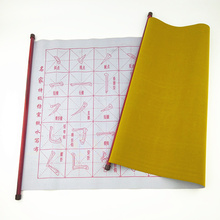 Water Drawing Cloth 70*43cm Thick Imitation Drawing Practice Magic Water Paper Cloth Rolling Calligraphy Repeat Write 2020