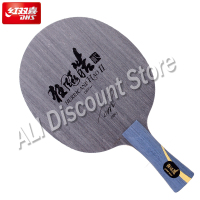 Genuine DHS hurricane HAO 2 table tennis blade for wang hao Yokohama world champion ping pong racket racquet sports