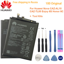 Hua Wei HB405979ECW Original Replacement Phone Battery For Huawei NOVA CAZ-AL10 CAZ-TL00 Enjoy 6S Honor 6C Li-ion 2920mAh +Tools