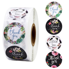 500pcs 4 styles round flower wedding party decoration stickers packaging seal stationery scrapbook