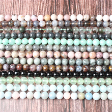Fashion jewelry 4 / 6 / 8 / 10 / 12mm Morgan stone Loose beads series suitable for jewelry making DIY Bracelet Necklace