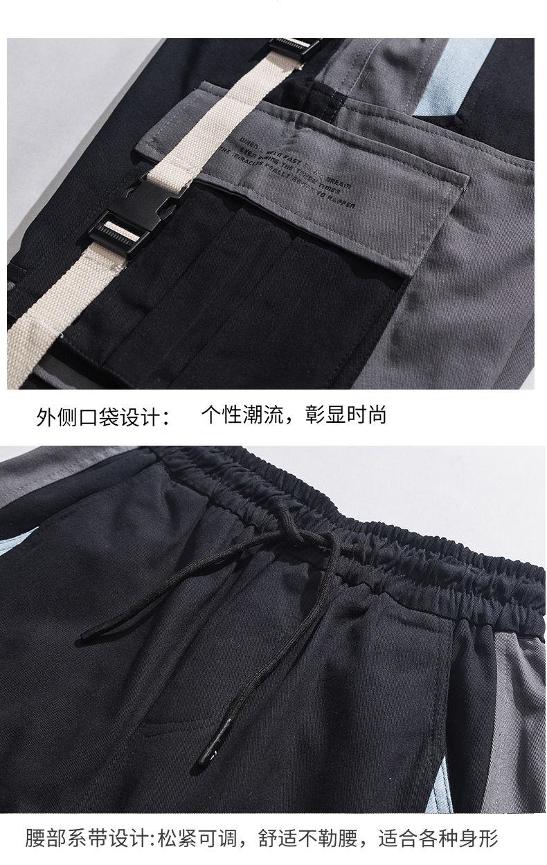 Image 5 - Hip Hop Harem Men Joggers Pants 2020 Male Trousers Black Jogger Pants  Elastic Waist Casual Pants Mens JoggerCargo Pants   -