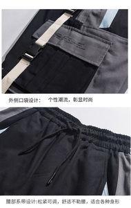 Image 5 - Hip Hop Harem erkekler Joggers pantolon 2020 erkek pantolon siyah koşucu pantolonu elastik bel rahat pantolon erkek Jogger