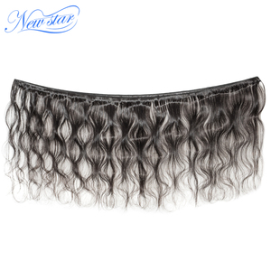 Image 2 - New Star Brazilian Virgin Hair Body Wave 3 Bundles With Lace Closure Raw Human Hair Cuticle Aligned 10A Hair Weaving And Closure