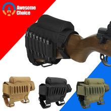 Gun Bandolier met Regenhoes Mag magazine molle ga cartridge riem tactische pouch reload suppressor baton ammo box 7 gauge(China)