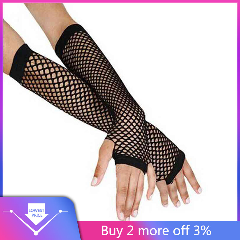 # 2019 Punk Goth Lady Disco Dance Costume Lace Fingerless Mesh Fishnet Gloves Female Black Guantes Mujer Cheap Wholesale