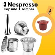 ICafilasComaptible avec Capsule rechargeable Nespresso 2019 inox réutilisable pour Capsule Nespresso