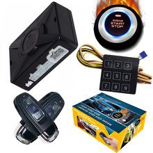 Car Alarms Anti-Thief Cardot Start-Stop Push-Button Pke Keyless Entry Smart Russian Passive