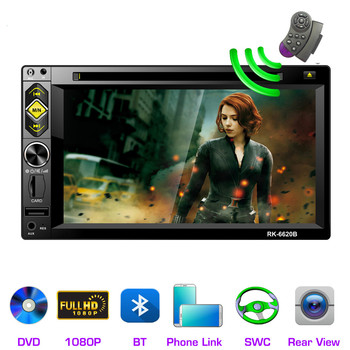Universal 6.2 inch Car Multimedia player 2 Din Car DVD Radio GPS Navigation Mirror Link Autoradio Stereo USB/TF/Bluetooth image
