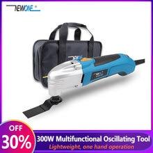 Мульти-Функция инструмент для ремонта электрический триммер Мощность инструмент, 300w Осциллирующий Инструмент, «сделай сам» для дома
