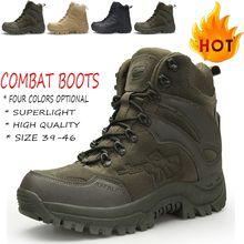 Мужские уличные военные тактические ботинки обувь для скалолазания