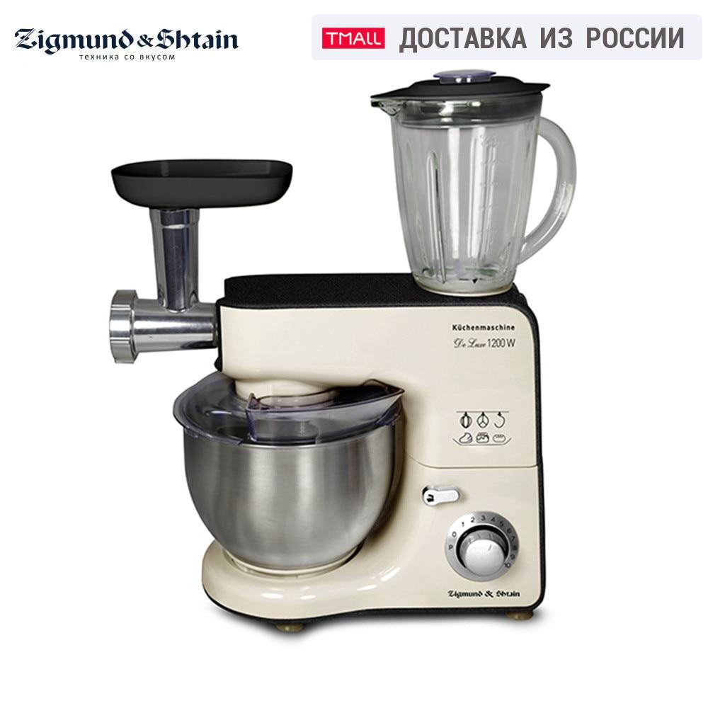 Food Processors Zigmund & Shtain ZKM-996 Home Appliances Kitchen Mincer Food Processor Pulse Mode Auto Power Mincer Blender White Shredding Chopping / Mixing Blade