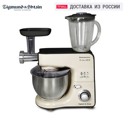 Food Processors Zigmund & Shtain ZKM-996 Home Appliances Kitchen mincer Food Processor Pulse mode Auto power Mincer Blender white Shredding Chopping / Mixing Blade