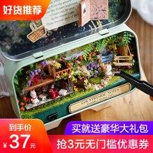 DIY хижина коробка театр ручной работы дом модель дом вилла подарок игрушка на день рождения творческий Отправить девушки