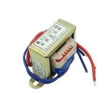 EI48-18 трансформатор питания DB-8VA 8 Вт 220 В до 24 В 330ма AC 24 Частота питания