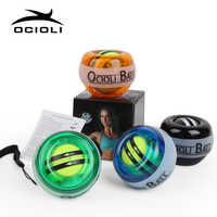 Festigkeit Gyroskop Ball Doppel Gyroskop Handgelenk Arm Muscle Power Kraft Übung Stärken Ball Trainer Hand Griffe Fitness