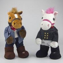 Электрическая игрушка плюшевая креативная кукла Jiangnan Стиль Jiangnan лошадь Поющая и Танцующая забавная игрушка прямые продажи от производителей