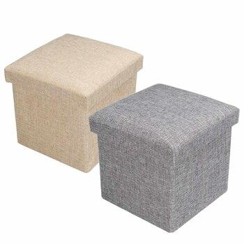 25x25x25CM Storage Square Ottoman  1