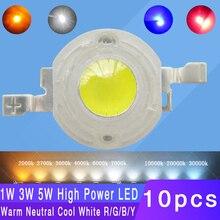10 шт. светодиодный светильник-Диоды 1 Вт/3 Вт нейтральный холодный теплый белый красный 660nm синий 445nm зеленый желтый ИК УФ полный спектр растительный светильник