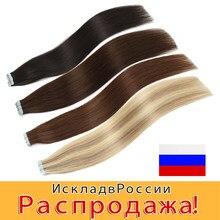 [Склад в россии] прямой волос без головы 100% натуральные волосы бесшовная невидимая кожа 40 см 16