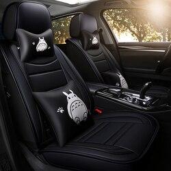 Pełne pokrycie eko skóry pokrowce na siedzenia samochodowe siedzenie samochodowe ze skóry pu pokrowce do bmw x1 e84 f48