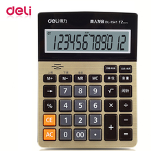 Deli Multi-function voice calculator 12-digit digital display with music alarm clock calendar convenient home office