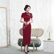 Vestido De Debutante 새로운 여름 2020 두꺼운 실크 Qipao 드레스 수정 된 긴 반팔 빈티지 와인과 여성