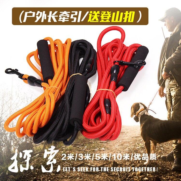 Rock Climbing Lanyard Pet Traction Rope Rough Lengthen 3 M 5 M 10 M Training For Tracking Lanyard Dog Chain