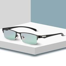مكافحة الأشعة الزرقاء الرجال النساء الكمبيوتر نظارات للقراءة الأشعة فوق البنفسجية حماية الضوء الأزرق للجنسين الشيخوخي نظارات للقراء الديوبر 1.0 1.5 2
