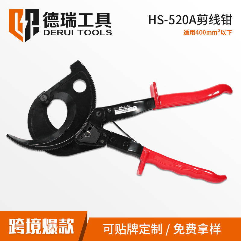 Knifes manipulator Nippers Sharpening tool for a Shears
