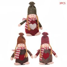 3pcs/set Christmas Standing Girl Doll Xmas Ornament Pendant Party Decoration Home Festival Kids Gifts