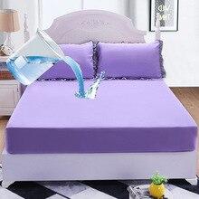Стиль Романтический фиолетовый водонепроницаемое покрытие матраса для женщин простой сплошной цвет детская моча изоляция пылезащитный чехол для кровати
