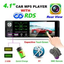 P5132 1 Din Touch Screen 4.1 inch Car Stereo Audio AM FM RDS Radio BT Head Unit TF Card Slot Maximum Support 128GB Bluetooth(China)