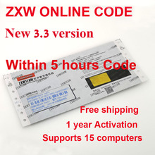 Online ZXW Team V3.3 ZXWTEAM Software ZXWSoft Digital Authorization Code Zillion x Work Circuit Diagram for Phone Android Phones