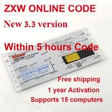 Zxw em linha equipe v3.3 zxwteam software zxwsoft código de autorização digital zillion x diagrama de circuito de trabalho para telefones android telefone