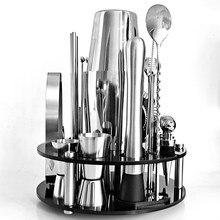 30 szt. Zestaw do koktajli barowych Shaker Boston zestaw do robienia napojów ze stali nierdzewnej do robienia prezentów Barware Shaker do koktajli akcesoria barowe