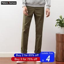 Metersbonwe, мужские повседневные штаны, новые весенние осенние брюки, прямые брюки, модные прямые мужские Брендовые брюки высокого качества