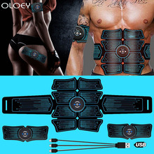 Recharge Muscle Wireless Stimulator Smart Fitness Abdominal Vibrating Electrostimulation Sculpting at Home Hip Trainer