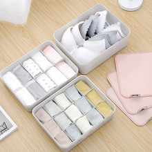 Storage Box Socks Bra Underwear Organizer Closet Wardrobe Home Desktop Plastic Boxes 15 Grids